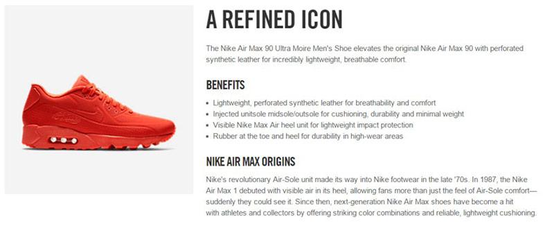 Mô tả sản phẩm trên trang web của Nike